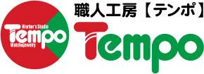【公式】千里中央、豊中でiPhone(アイフォン)修理なら千里中央駅徒歩0分、せんちゅうパルのTempo